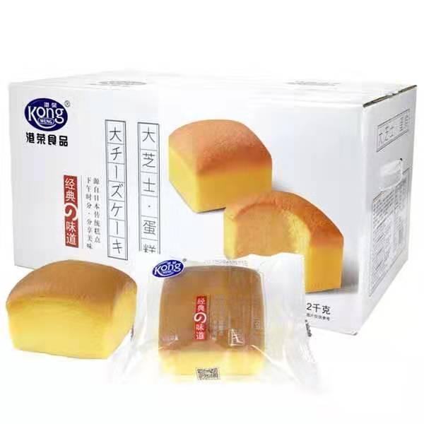 大芝士蛋糕72g