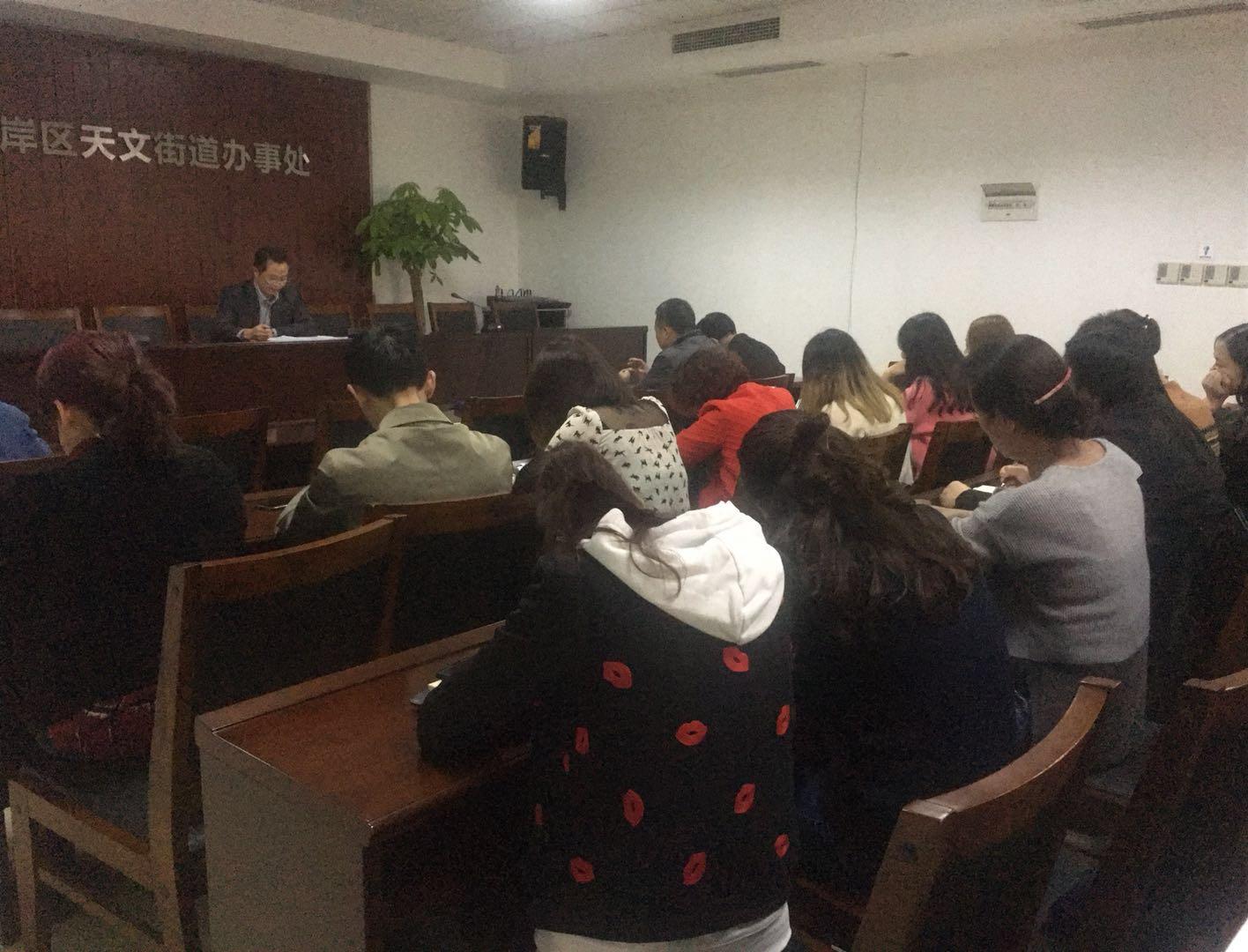 重庆天文法律服务所提供法律讲座