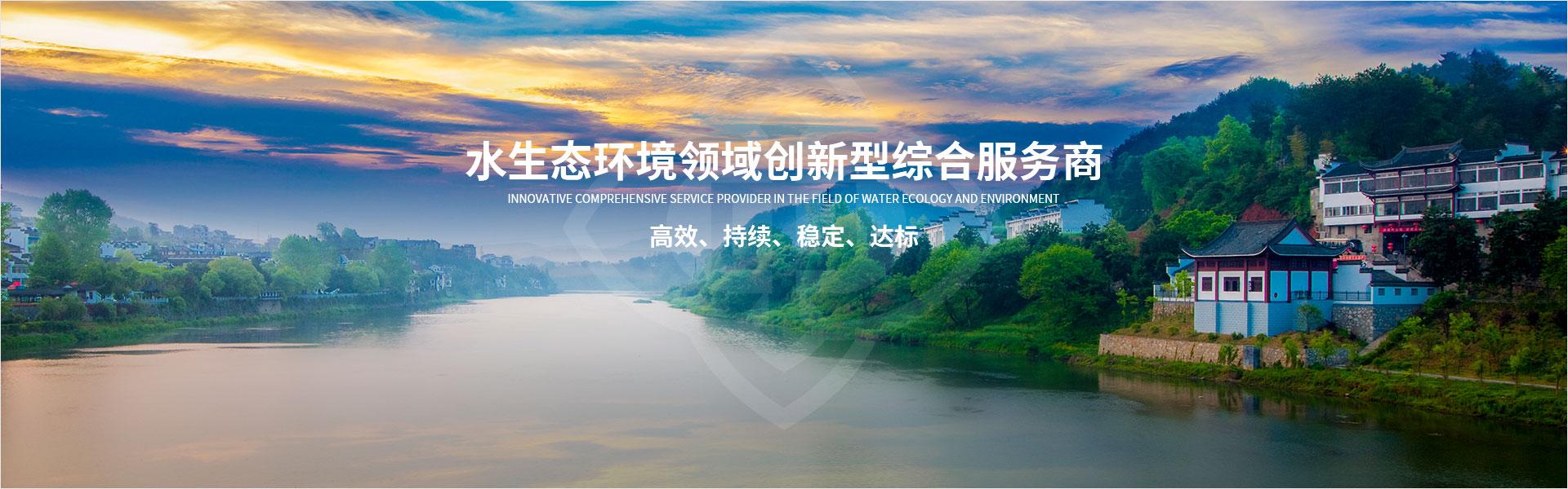 河南中洁环保工程有限公司