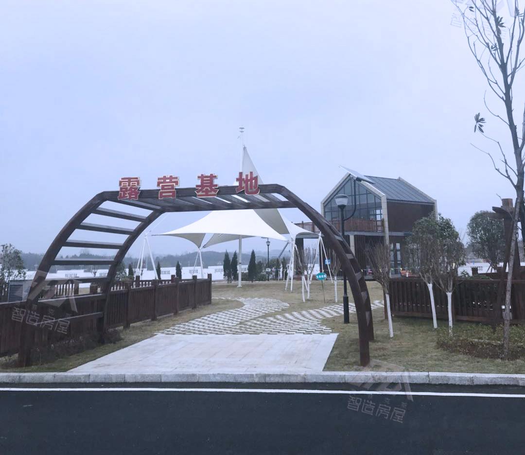 貴州銅仁露營基地