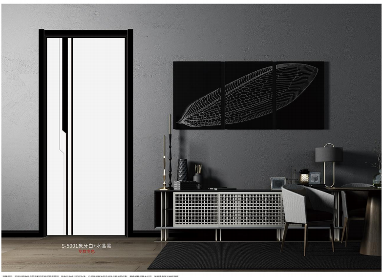 實木烤漆門系列S-5001--S5004