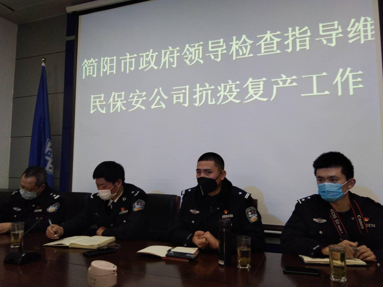 简阳市副市长钟世斌一行到betway88客户端betway88客户端公司调研指导工作