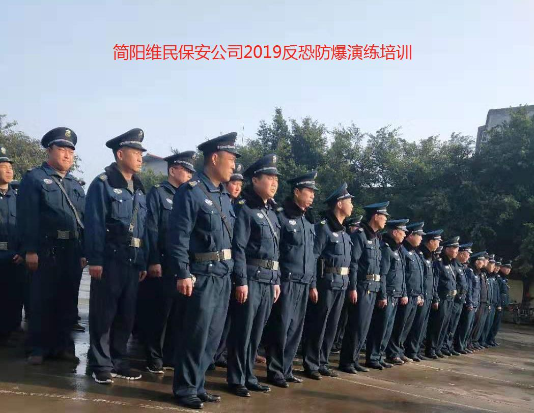 2019反恐防爆演练培训