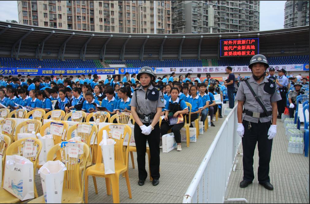 简阳市市歌征选活动