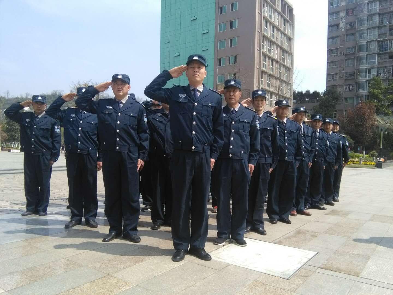 2019年中队长培训及演练会