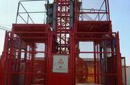施工升降機建筑施工安全檢查標準講解