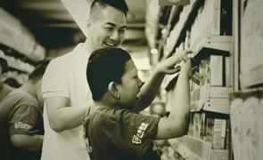 让爱融合爱心翻倍 助力残障青年就业自强