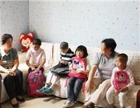 """31个特殊家庭带孩子""""寻爱"""""""