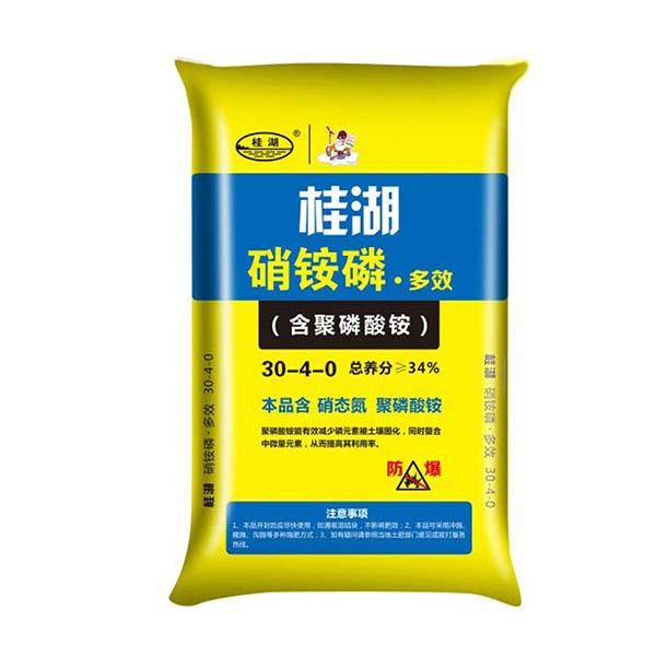 桂湖復合肥料1.jpg