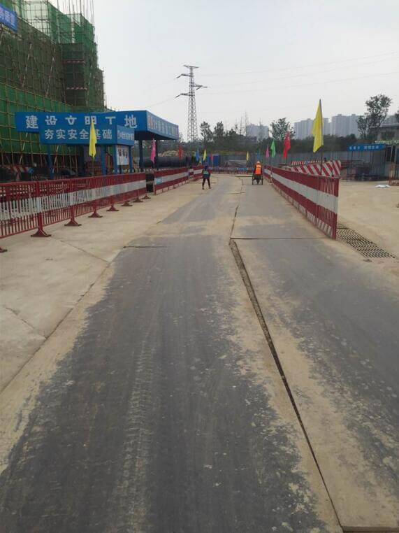 道路文明施工