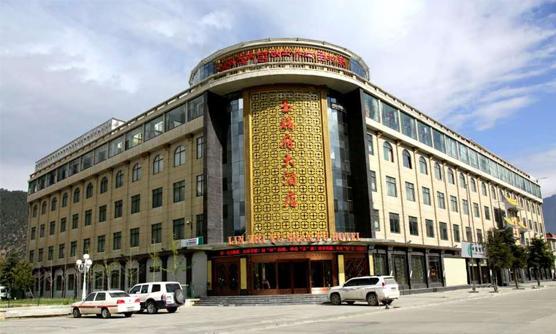 玉膳府大酒店