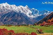 第一眼西藏   朝圣,从林芝开始