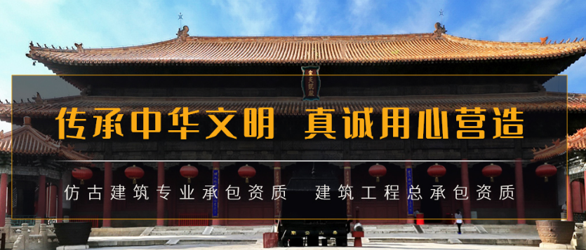 為什么中國有這么多仿古建筑