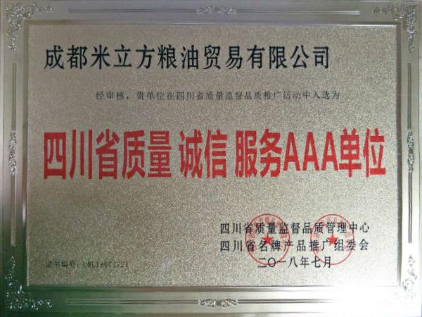 服務AAA單位-1.jpg