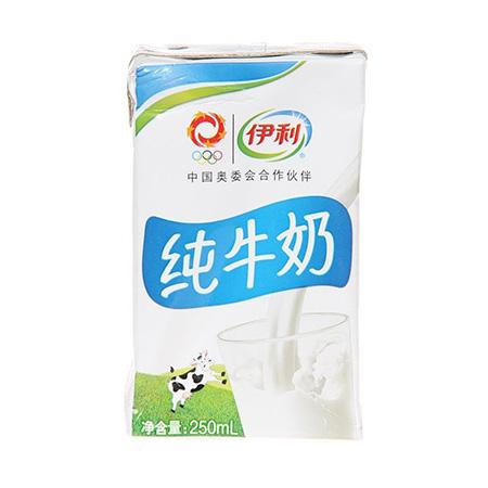 伊利牛奶-1.jpg