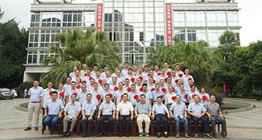 大红鹰娱乐平台:玉龙公司党委召开庆祝建党九十七周年暨表彰大会