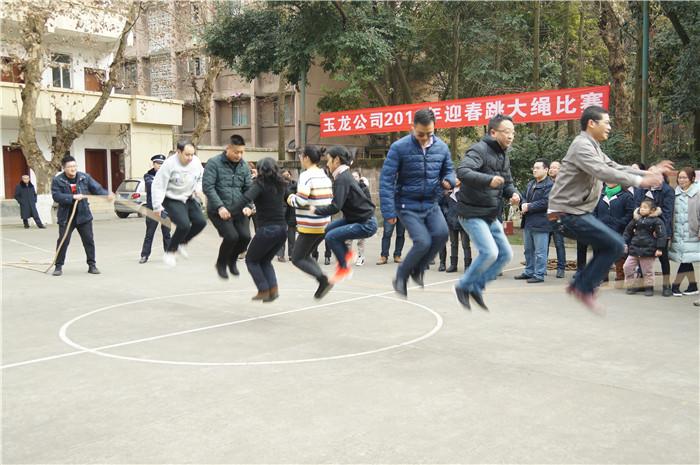 """公司举行""""迎新春""""员工集体跳大绳比赛"""