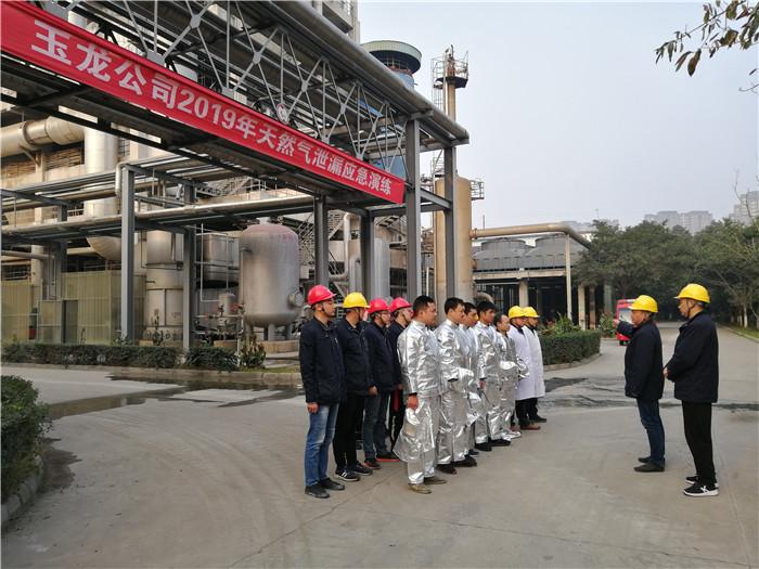 玉龙公司开展天然气泄漏应急演练活动