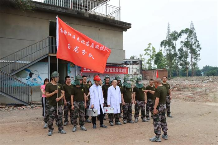 公司救援隊組織開展地質災害應急救援演練