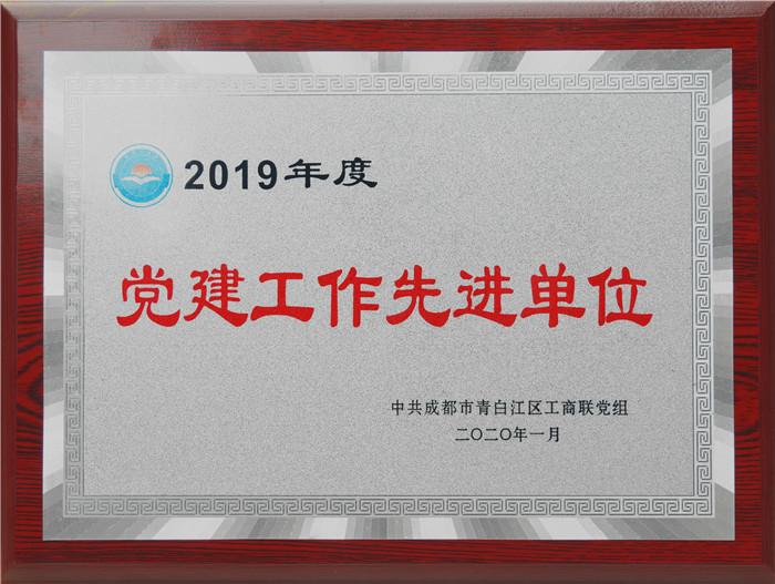 DSC02829_副本.jpg
