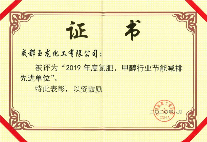 20200810105916274_副本.jpg