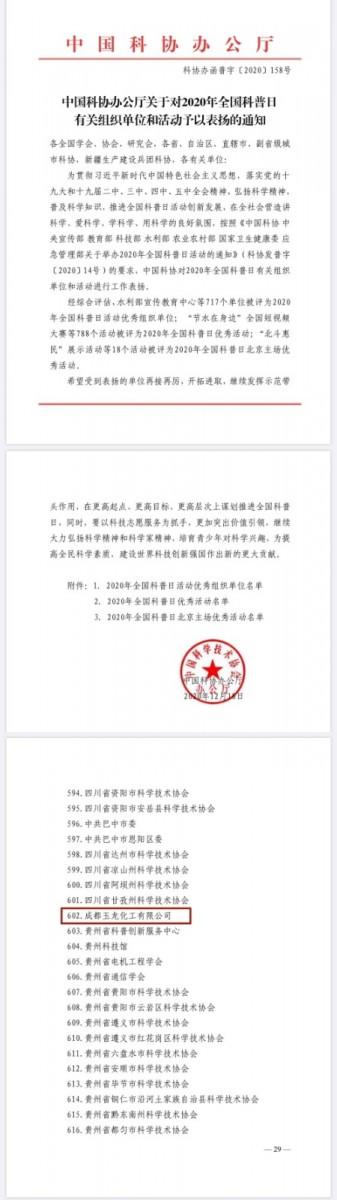 640_看圖王.web.jpg