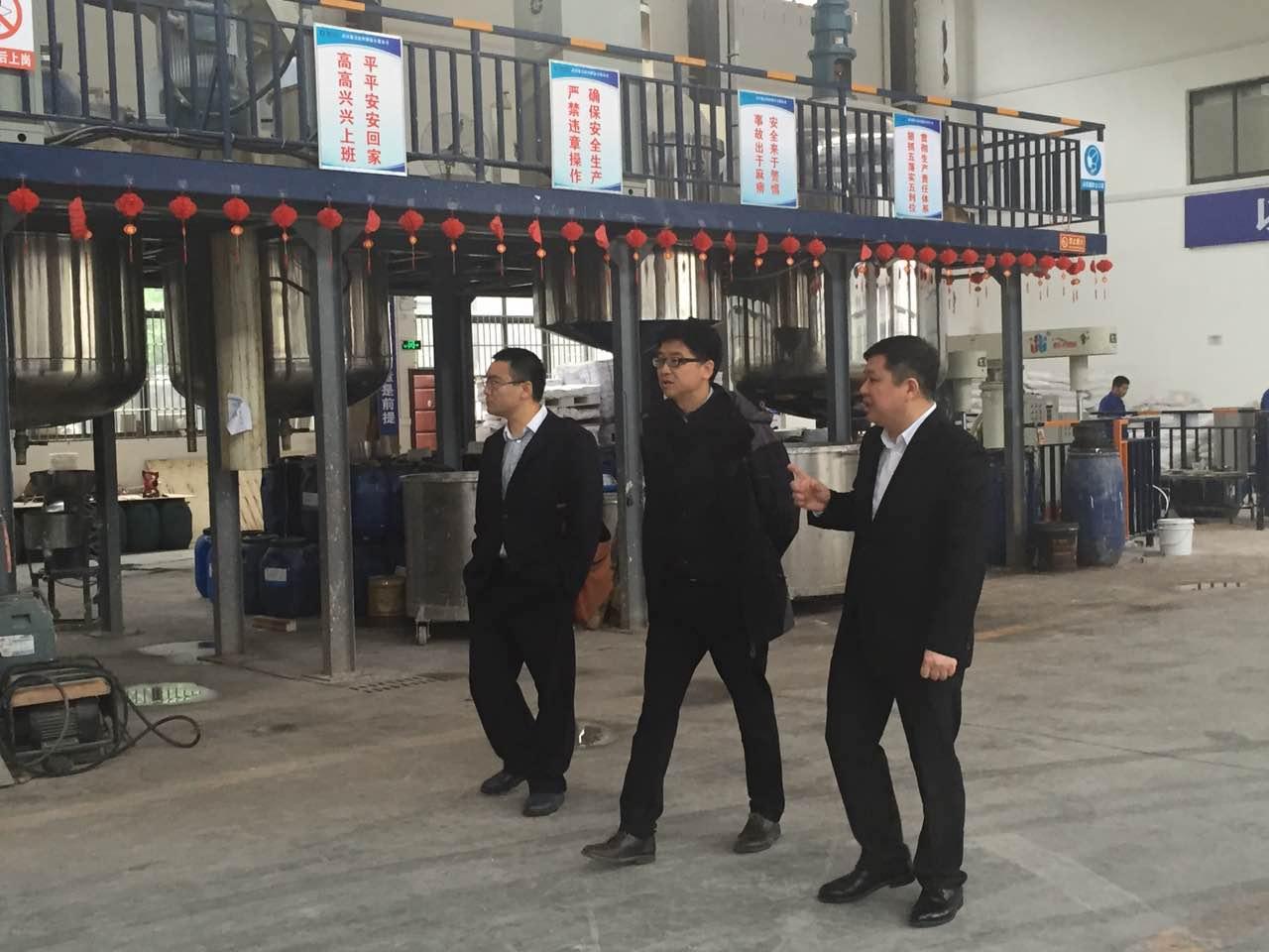 热烈欢迎中建绿色产业园仲崇涛总经理莅临指导工作!