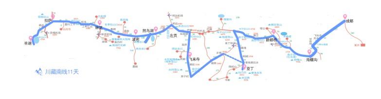川藏南线.jpg